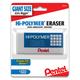 Hi-Polymer Block Eraser, Extra Large, White