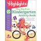 Big Fun Kindergarten Activity Book