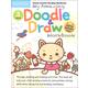 My Amazing Doodle & Draw Workbook (Cats)