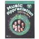 Music Appreciation: Book 2 Coloring Book
