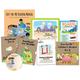 Easy-for-Me Teaching Kit, Grades K-1