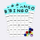 Reading Complete Sight Words Bingo - Advanced