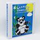 Reading Complete: Level D Teacher's Manual/Student Workbook