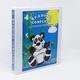 Reading Complete: Level E Teacher's Manual/Student Workbook