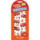 Cherry Fire Trucks Scratch & Sniff! Stickers