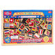 Flags of the World: 196 Wooden Magnets