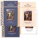 Iliad Set (Memoria Press)