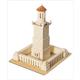 Alexandria Lighthouse 970 pc Construction Set