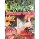 R.E.A.L. Science - Biology Teacher Guide (Level 2)