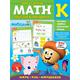 Mathseeds Math Workbook Grade K