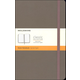 Classic Earth Brown Hardcover Large Notebook - Ruled