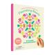 Sticker Kaleidoscope Book -Flourishing Beauty