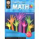 Common Core Math Activities Grade 1