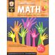 Common Core Math Activities Grade 6