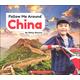 Follow Me Around China