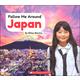 Follow Me Around Japan