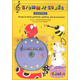 Jolly Phonics Grammar Songs Book and CD (Print Letters)