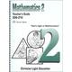 Mathematics Teacher's Guide 206-210 Sunrise Edition