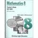 Mathematics Teacher's Guide 801-805 w/ answers Sunrise Edition