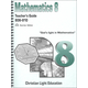 Mathematics Teacher's Guide 806-810 w/ answers Sunrise Edition