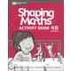 Shaping Maths Activity Book 4B 3rd Edition