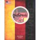 Geistreich! German Level 1 Workbook (Brilliant Foreign Languages)