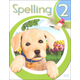 Spelling 2 Student Worktext 2nd Edition (copyright update)