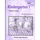 Kindergarten I Teacher's Guide with answers Sunrise Edition