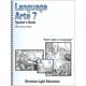 Language Arts 700 Teacher's Guide Sunrise Edition