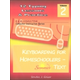 Keyboarding for Homeschoolers V2: Summer Text