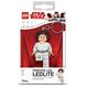 LEGO Star Wars Princess Leia Key Light