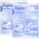 English I LightUnit Answer Key Set Sunrise Edition