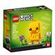 LEGO BrickHeadz Easter Bunny (40271)