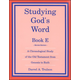 Studying God's Word Book E 2nd Edition