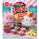 Mini Bake Shop Kit