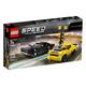 LEGO SC 2018 Dodge Chllgr SRT Demon,19(75893)