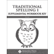 Traditional Spelling I Supplemental Wkbk Key