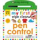 My First Wipe Clean: Pen Control Board Book