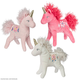 Lil' Fantasy Friends Trinkets Unicorn (assorted colors)