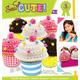 Sew Cute Crochet Bakery Kit: Cupcakes