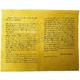 Lincoln's Gettysburg Address Historical Document