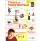 Theory for Young Musicians Book 1 (w/ CD)