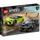LEGO Speed Champions Lamborghini Huracan Super Trofeo EVO (76899)