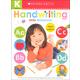 Kindergarten Skills Workbook: Handwriting