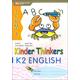 Kinder Thinkers English K2 Term 4 Coursebook