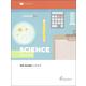 Science 4 Lifepac - Unit 8 Worktext