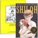 Shiloh Novel-Ties Study Guide & Book Set