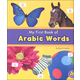 My First Book of Arabic Words (Bilingual Picture Dictionaries)