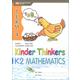 Kinder Thinkers K2 Mathematics Term 4 Coursebook