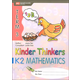 Kinder Thinkers K2 Mathematics Term 3 Coursebook